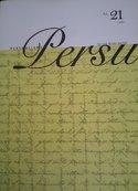 Persuasions:-The-Jane-Austen-Journal-No.21