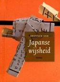 Bronnen-van-Japanse-wijsheid